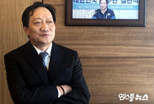 부산시 체육회 장인화 회장(사진=엠스플뉴스)