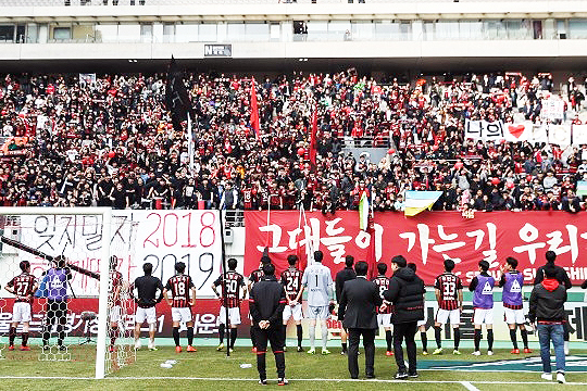 지난 시즌 상암월드컵경기장의 N석(서포터스석)(사진=한국프로축구연맹)