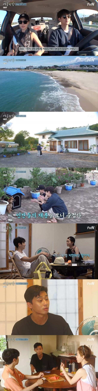 tvN 여름방학