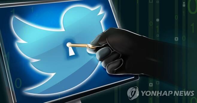 트위터 해킹 (PG) [김민아 제작] 일러스트