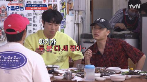 tvN'서울촌놈' 출처|tvN