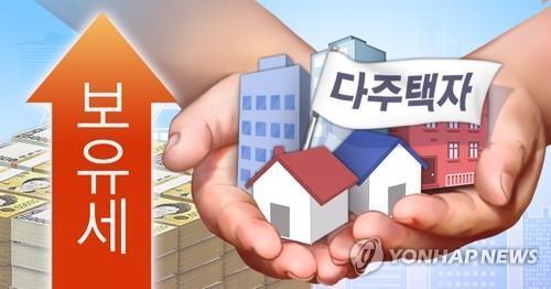 다주택자 보유세 강화 (PG) [장현경 제작] 일러스트