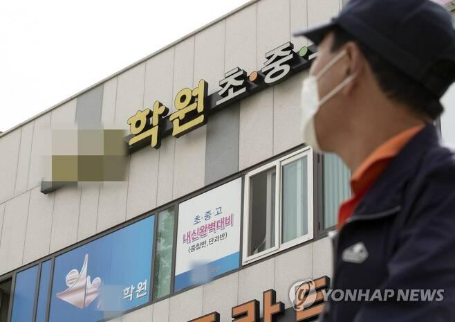 인천 학원강사발 감염 비상 [연합뉴스 자료사진]