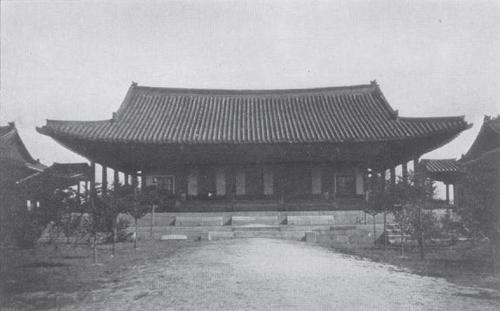 조선시대 삼정승의 근무처였던 의정부 정본당 사진(1904년) [서울시 제공]