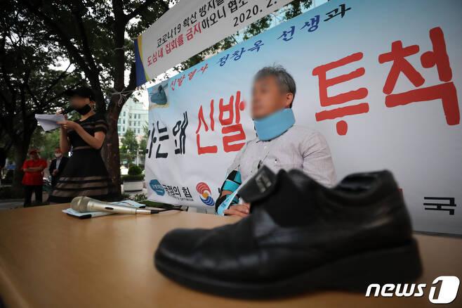 국회를 방문한 문재인 대통령을 향해 신발을 벗어 던진 정창옥 씨가 20일 오후 서울 동화면세점 앞에서 시민과의 대화를 하고 있다. 2020.7.20/뉴스1 © News1 이승배 기자