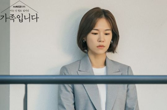 tvN '(아는 건 별로없지만) 가족입니다' 한예리.ⓒtvN