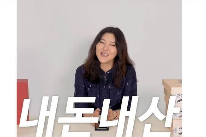 인기 스타일리스트 한혜연씨의 유튜브 채널 (유튜브 방송 캡처)