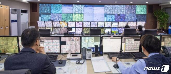 u-용산통합관제센터(용산구 제공) © 뉴스1