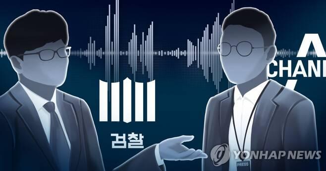 '검언유착 의혹' 녹취록 (PG) [김민아 제작] 일러스트