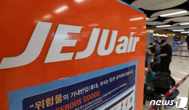 김포공항 국내선 출국장 모습.(뉴스1DB)© News1