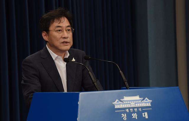 강민석 청와대 대변인이 21일 춘추관에서 한국판 뉴딜 관련 대통령 지시사항을 브리핑하고 있다. 청와대사진기자단