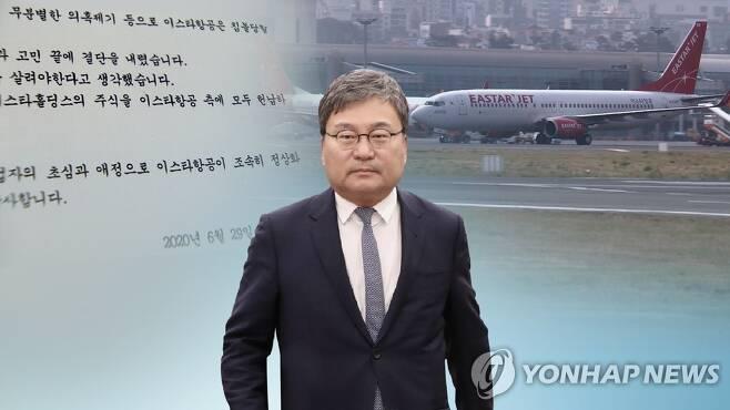 이스타항공 창업주 이상직 더불어민주당 의원(CG) [연합뉴스TV 제공]