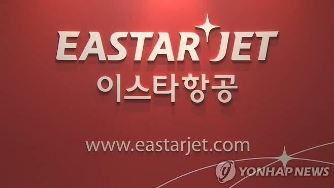 이스타항공 [연합뉴스TV 제공]