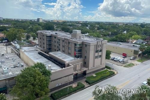 미국이 폐쇄 명령한 휴스턴 중국 총영사관 전경 [AP=연합뉴스]