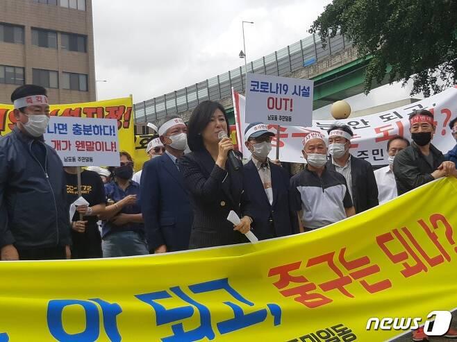 24일 오후 부산지방해양수산청 앞에서 열린 항의집회에서 황보승희 미래통합당 의원(부산 중·영도)이 발언을 하고 있다. 2020.07.24 © 뉴스1