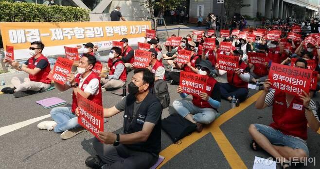 8일 오후 서울 마포구 애경그룹 본사 앞에서 열린 이스타항공노동자 7차 결의대회에서 참가자들이 구호를 외치고 있다. / 사진=이기범 기자 leekb@