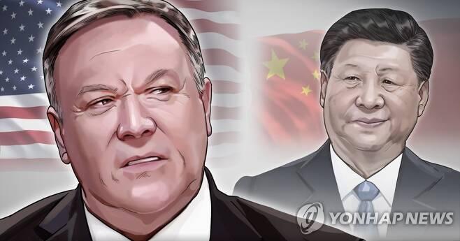 폼페이오, 중국 비난 수위 높여…시진핑도 직격 (PG) [장현경 제작] 일러스트