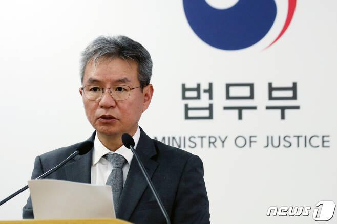 김남준 법무·검찰개혁위원회 위원장. 2020.6.29/뉴스1 © News1 황기선 기자