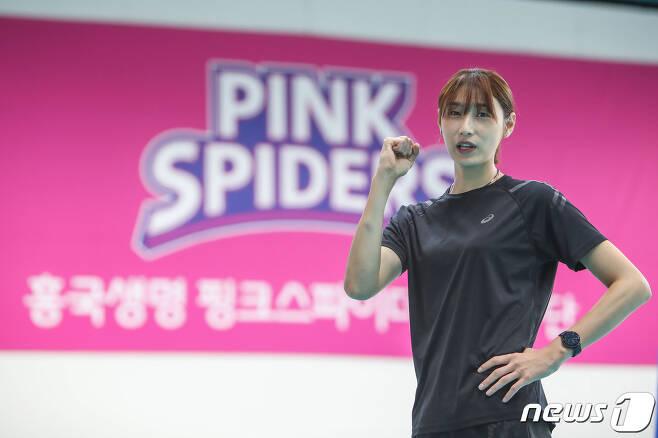흥국생명 훈련에 합류한 김연경. (흥국생명 배구단 제공)© 뉴스1