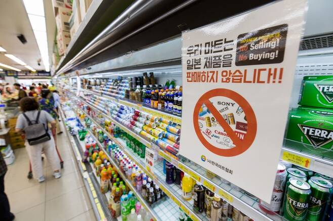 일본의 대 한국 수출규제를 계기로 국내에서 일본 제품에 대한 불매운동 한창이던 지난해 7월 서울의 한 식자재 마트에 일본 제품을 팔지 않는다는 안내문이 걸렸다. ⓒ 시사저널 최준필