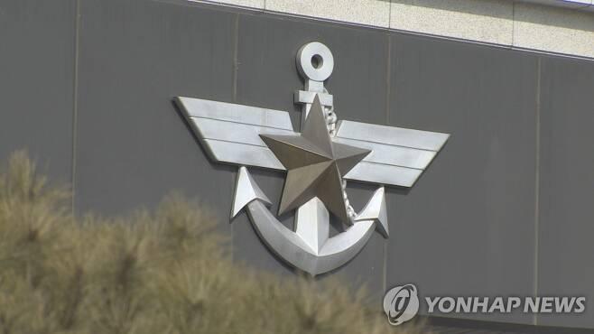 국방부 [연합뉴스TV 제공]