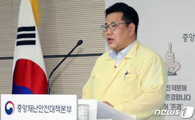 손영래 중앙사고수습본부 전략기획반장./뉴스1 © News1 장수영 기자