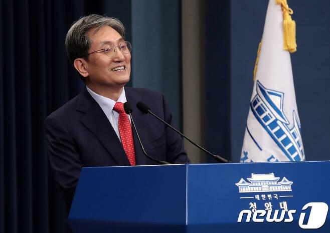 노영민 대통령 비서실장/뉴스1 © News1 오대일 기자