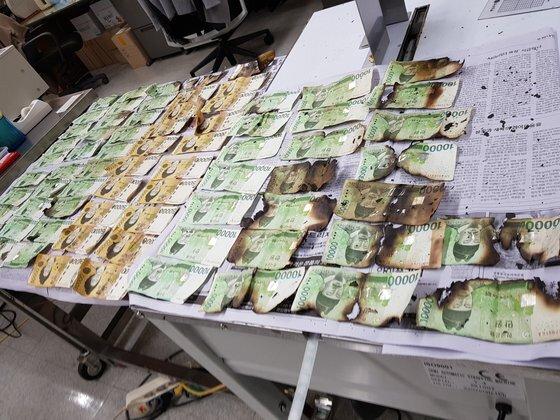 전자레인지 넣었다가 손상된 화폐. 한국은행