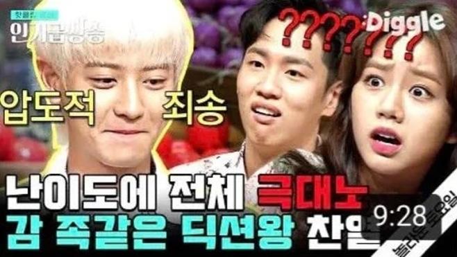 tvN 놀라운 토요일 도레미마켓, 놀토