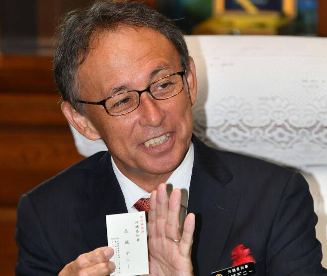 다마키 데니(玉城デニー) 오키나와현 지사. (자료사진) © 뉴스1