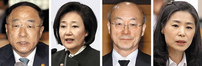 (왼쪽부터)홍남기 경제부총리, 박영선 중소벤처장관, 김조원 민정수석, 김외숙 인사수석