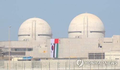 한국이 건설한 UAE 바라카 원전 전경 [아부다비=연합뉴스자료사진]