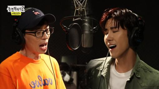 방송인 유재석(사진 왼쪽)과 황광희가 다시 부른 노래 '두리쥬와'가 남다른 인기를 과시하고 있다. 사진은 이들이 MBC '놀면 뭐하니?' 촬영 중 '두리쥬와'를 녹음하는 모습. 사진출처|MBC 방송 캡처