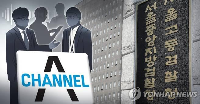 서울중앙지검, 채널A사건 수사 (PG) [김민아 제작] 사진합성·일러스트