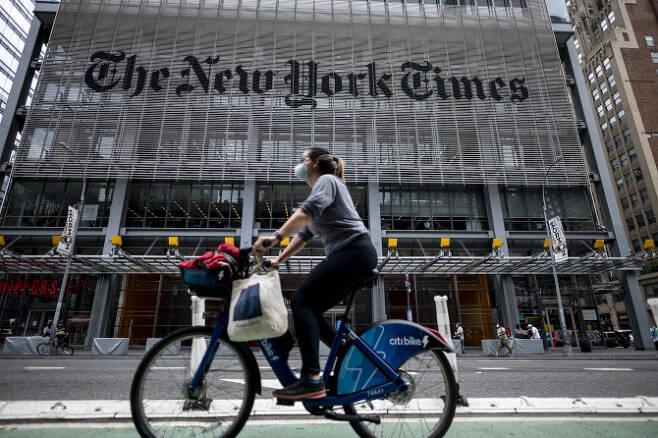 뉴욕시내 소재 뉴욕타임스 본사 건물. 사진 AFP