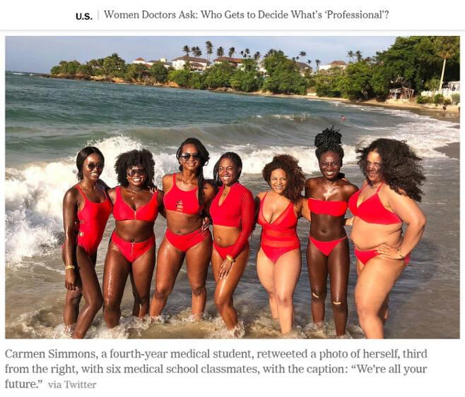 미 의과대학 4학년생인 카르멘 시몬스는 친구들과 함께 수영복 차림으로 찍은 사진을 트위터에 올렸다. 뉴욕타임스 캡처