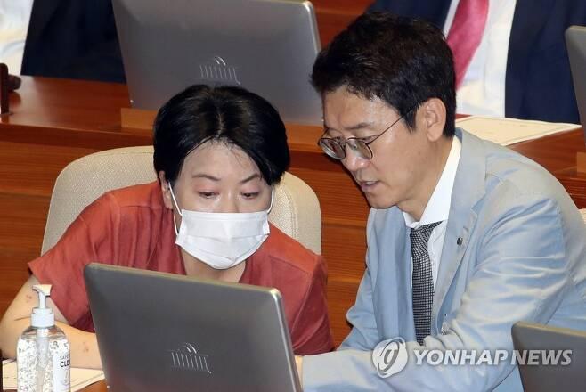 미래통합당 윤희숙 의원 연합뉴스 자료사진