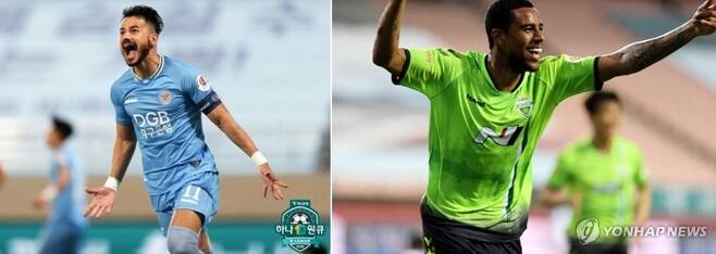세징야와 구스타보 [한국프로축구연맹 제공. 재판매 및 DB 금지/ 연합뉴스 자료사진]