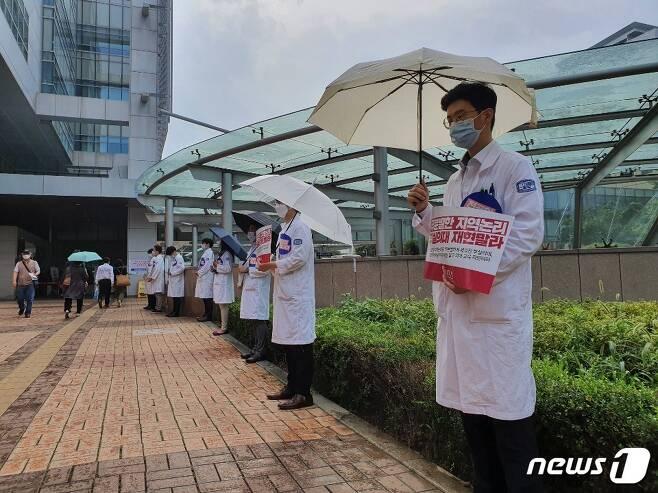 7일 오전 서울 서초구 서울성모병원에서 전공의들이 피켓시위를 진행하고 있다. 2020.08.07./뉴스1 © News1 김유승 기자