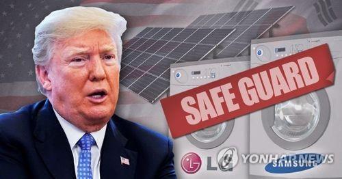 2018년 외국산 세탁기에 세이프가드 발동한 트럼프 대통령 [제작 이태호] 사진합성, 일러스트