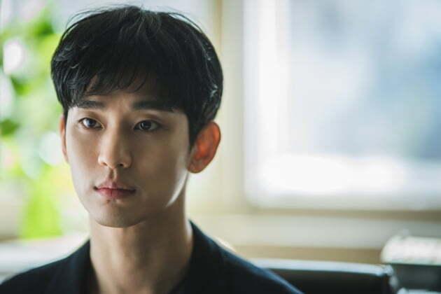 배우 김수현 / 사진제공=tvN