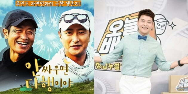 '안 싸우면 다행이야'(왼쪽)와 '오늘 배송'/ 사진=MBC, SBS 제공