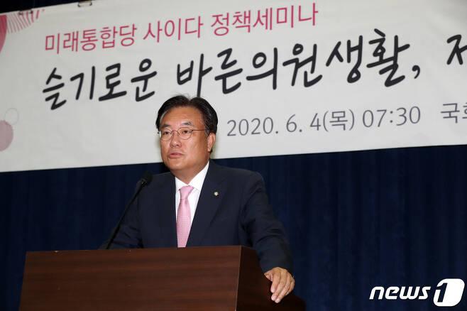 정진석 미래통합당 의원 2020.6.4/뉴스1 © News1 박세연 기자