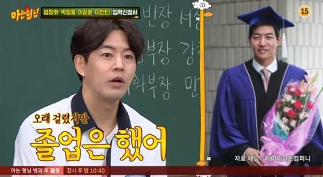 이상윤이 캐스팅 비화를 언급했다. JTBC 방송 캡쳐
