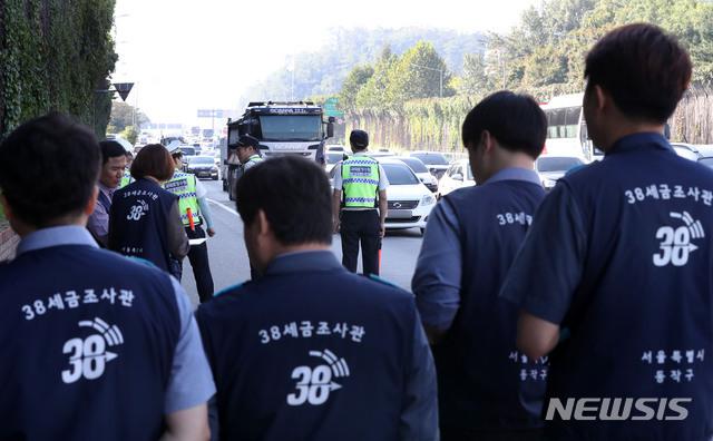 【서울=뉴시스】경찰과 38세금 조사관들이 지방세 체납자 합동 단속을 실시하고 있는 모습. (사진= 뉴시스 DB) photo@newsis.com