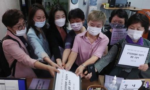 여성단체, 박원순 의혹 인권위 직권조사 촉구