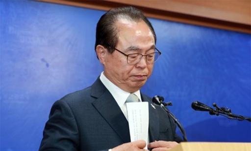 오거돈 전 부산시장 사퇴 기자회견