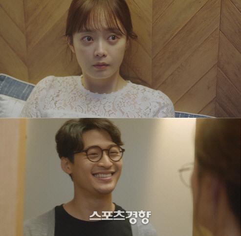 KBS '나의 흑역사 오답노트' 방송 캡처