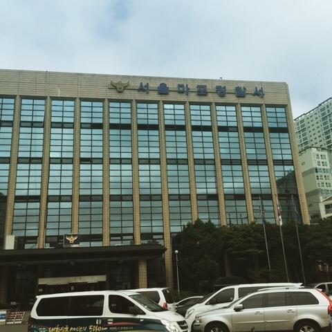 서울 마포경찰서. [헤럴드경제DB]