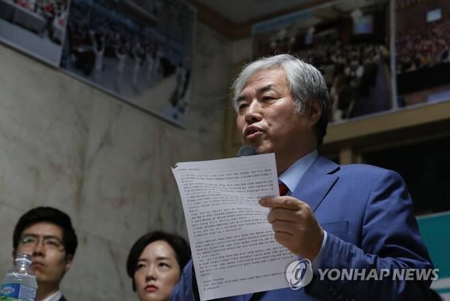사랑제일교회 전광훈 담임목사 (연합뉴스 자료사진)